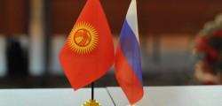 II-ой Круглый стол по истории Кыргызско — Российских взаимоотношений «Мы помним — Мы гордимся!»