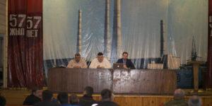 Презентация программ повышения квалификации действующих специалистов, февраль 2018