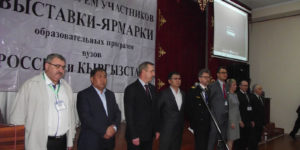 Образовательная акция «Газпром – профессии будущего!» г. Ош
