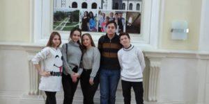 Школьники Бишкека в ТГУ 2020